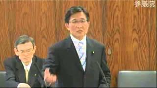 平成25年5月23日(木)、参議院 環境委員会 民主党 松井孝治の質疑になり...