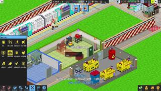 【老皮直播紀錄】台北101 Overcrowd: A Commute 'Em Up #1012