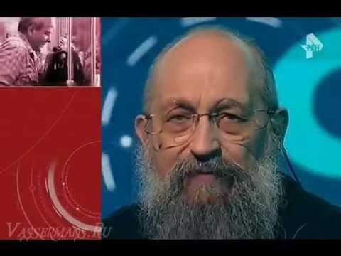 Анатолий Вассерман - Открытым текстом 03.04.2015