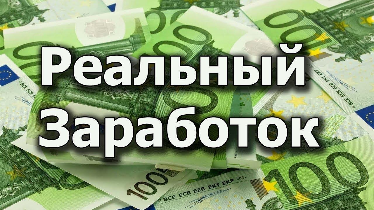 Заработать в интернете нечего как заработать в интернете 15000 рублей