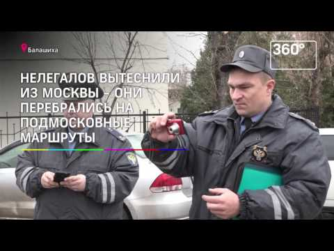 Нелегалы вделе: корреспондент «360» устроился наработу водителем маршрутки, минуя законы