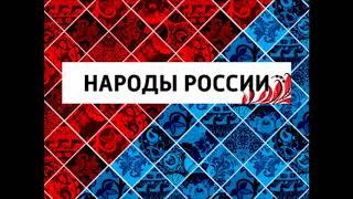 Татары. Вторые по численности после русских. Народы России.