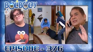 Bulbulay Ep 376 - ARY Digital Drama