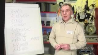 Формулы для расчета сечения провода и кабеля