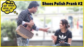 Shoes Polish Prank On Cute Girls Part-2 | Funky Joker
