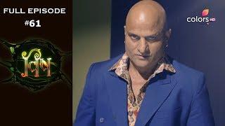 Vish - 2nd September 2019 - विष - Full Episode