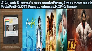 Premam director next movie,Simbu Next movie PodaPodi–2,Direct OTT releases on Pongal,KGF–2 Teaser