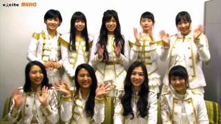 excite music http://www.excite.co.jp/News/emusic/ New Album『WE ARE...
