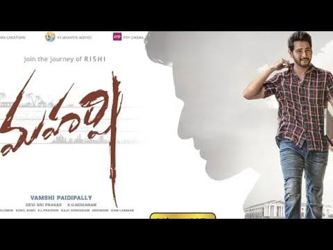 MeetRishi-Maharshi teaser |bgm ringtone | prince Mahesh babu|