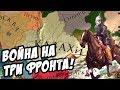 Казахское Ханство возвращение своих земель Europa Universalis IV 7 mp3