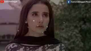 Piya Tere Naam Ka Diya ( Full Ost ) | Lyrical Video | Sahir Ali Bagga