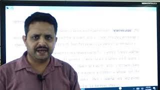 I PUC | Sanskrit | Kanyeyam Kulajeevitam- 01