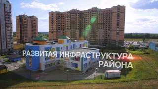ГК МИЦ: Квартиры от застройщика от 1.7 млн руб!