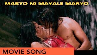 "New Nepali Movie Song - ""Maryo Ni Maya Le Maryo"" || Nasalu Timro Heraile || Nepali Hot Song"