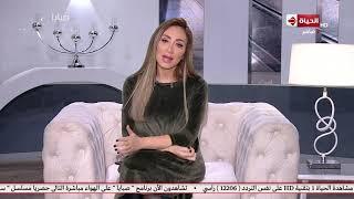 بالفيديو- أول تعليق من ريهام سعيد بعد الصلح مع محمد رمضان.. تكشف هذه الأمورشريف جمال