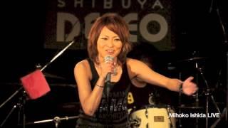 石田 ミホコ 2012年12月4日 今年最後となるライブを渋谷DESEOで行いまし...