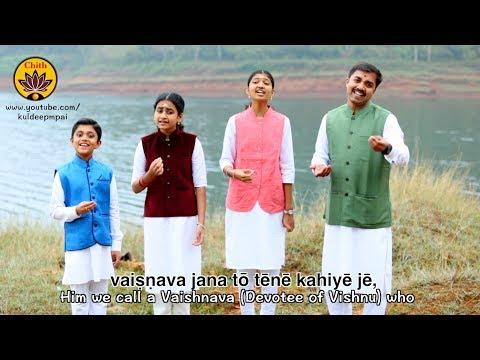 Vaishnava Janato | Vande Guru Paramparaam | Rahul Vellal, Sooryagayathri, Bhavya & Kuldeep M Pai