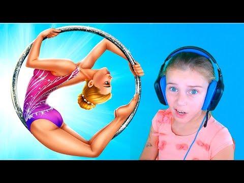 Звезда акробатики игра для девочек и мальчиков - Видео онлайн