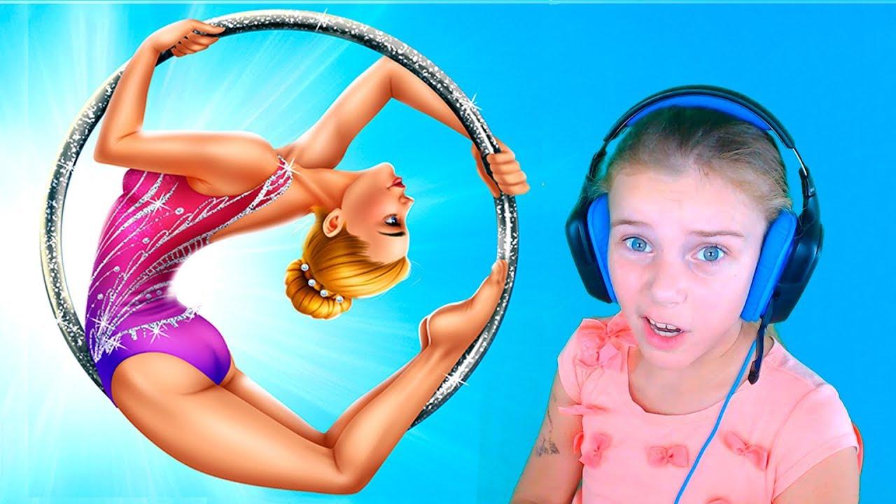 Звезда акробатики игра для девочек и мальчиков - YouTube