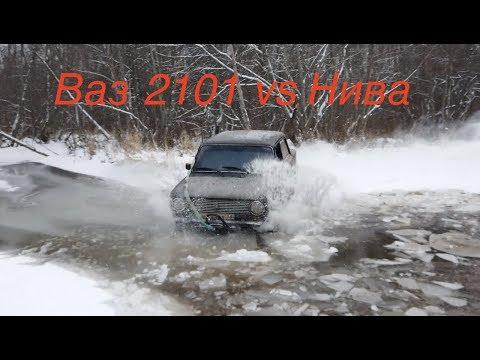 Ваз 2101 против Lada 4x4 в суровых зимних условиях