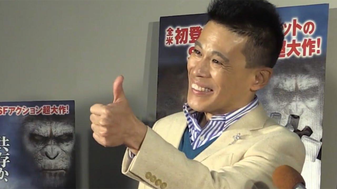 柳沢慎吾、締めは「あばよ!」 またこのメンバーで… 映画「猿の惑星 ...