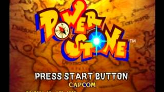 Power Stone Intro