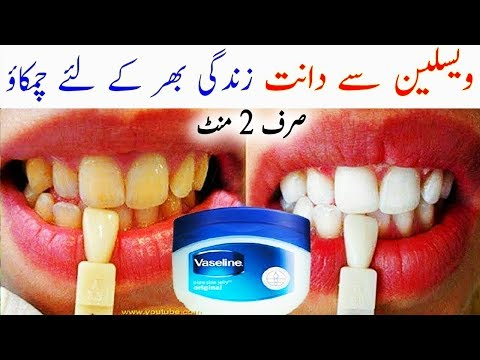 How To Whiten Teeth At Home In 3 Minutes Action News Abc Action