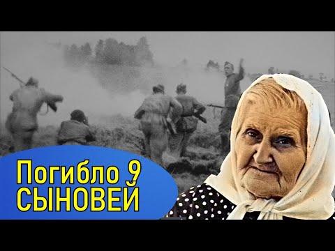 Мать-героиня Епистиния Фёдоровна - вечная ей память!