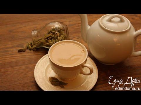 Чай с имбирем рецепты приготовления