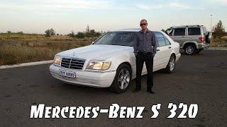 #TESTDRIVE Mercedes-Benz S 320 W140 [1999]