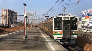 高蔵寺駅 thumbnail
