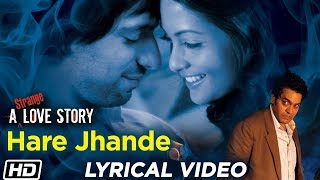 Hare Jhande Lyrical Ashutosh Rana Shahid Ali Khan Ripul Latest Songs 2019