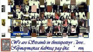 Strands: The Reunion Song of the Manila Science High School Batch 76