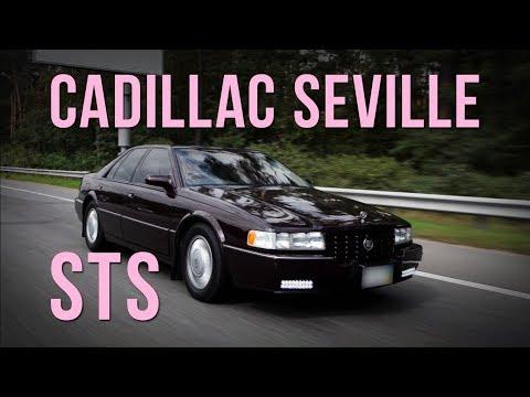 Cadillac Seville STS 1993 г.в. технологии Детройта в действии SRT