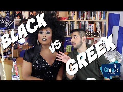 Black History vs Greek History