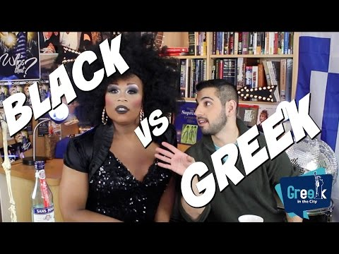 Black History vs Greek History