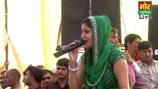 सपना सुपरहिट रागनी || मेरा मत ना ब्याह करवावै || Sapna Hit Video Ragni || Mor Ragni