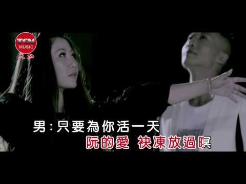 Popular Videos - 魏嘉榆 & Fang Shun-Ji