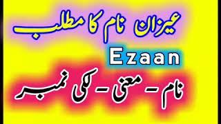 Name meaning in urdu urdu Places Names