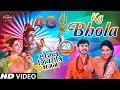 4g Ka Bhola # Haryanvi Dj Song 2018 # Vinod Morkheriya, Soniya Sharma # 4g Ka Jamana Bhola 2018 Mp3