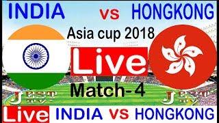LIVE : Asia Cup 2018 India vs Hongkong : asia cup 2018 live India vs Hongkong