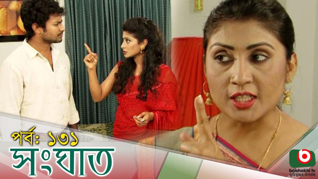 Shongat Ep 131 Drama Bangla Natok Ahmed Sharif Humayra