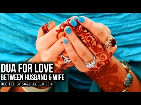 Wazifa Dua for Love Between Husband & Wife ᴴᴰ  ♥♥♥♥♥♥ - Solve Relationship Problems!