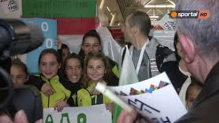 Страхотно посрещане за Владимир Илиев в България