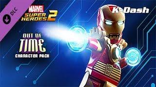 아웃 오브 타임 캐릭터 팩 DLC 캐릭터 소개 - 레고 마블 슈퍼 히어로즈 2 LEGO® Marvel Super Heroes 2 - Out of Time Character Pack