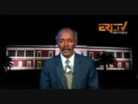 Eritrean government statement about the military attacks inside Eritrean sovereign territory