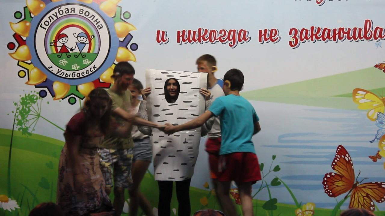 Видео выступления визитки воспитателя фото 189-873