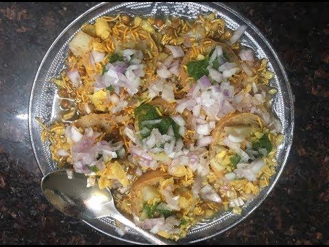 Batan Papdi | Bhala Chat | Nasta (Brunch) | Very Tasty.