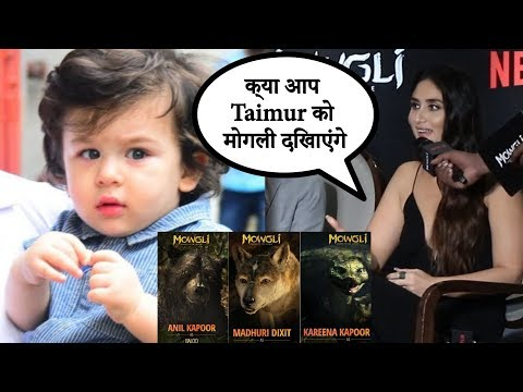 Will Taimur Watch Mowgli Netflix Series | Kareena Kapoor Khan