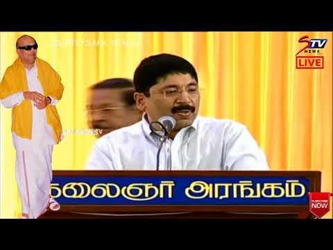 Dayanidhi Maran Speech@கலைஞர் அரங்கில் எனது தலைமையில் நடைபெற்று வரும் கழக பொதுக்குழு